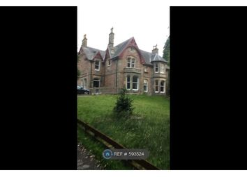 Thumbnail 3 bed flat to rent in Drummond Crescent, Inverness