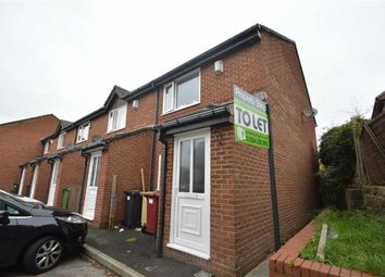 Thumbnail 3 bed terraced house to rent in Bampton Close, Westhoughton, Bolton