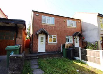 Thumbnail 2 bedroom semi-detached house for sale in Walters Row, Dudley