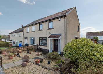 Thumbnail 2 bed end terrace house for sale in High Street, Kilbirnie, North Ayrshire