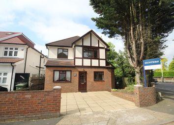 Thumbnail 4 bed detached house for sale in Bridge Way, Ickenham, Uxbridge