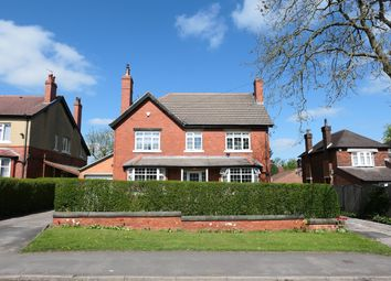 Thumbnail 5 bed detached house for sale in Primley Park Avenue, Alwoodley, Leeds