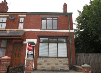 Thumbnail 2 bed end terrace house for sale in Willenhall Road, Wolverhampton