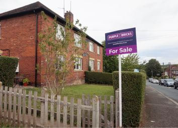Thumbnail 1 bed flat for sale in Queens Drive, Wakefield