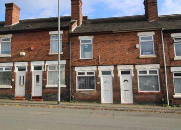 2 bed terraced house for sale in Duke Street, Fenton, Stoke-On-Trent ST4
