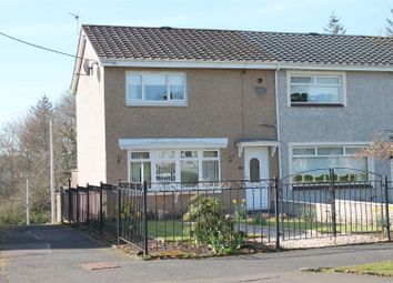 Thumbnail 2 bed property for sale in Old Glasgow Road, Uddingston, Glasgow
