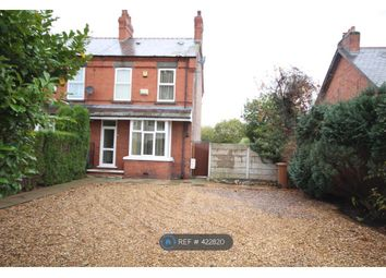 Thumbnail 3 bed end terrace house to rent in Chester Close, Shotton, Deeside