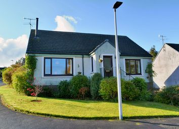 Thumbnail 2 bedroom detached bungalow for sale in 6 Baron Court, Buchlyvie, Stirling