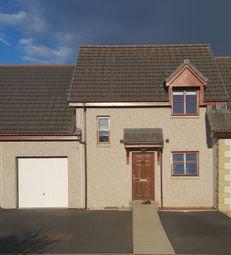 Thumbnail 3 bed terraced house for sale in Fogwatt Lane, Elgin, Elgin