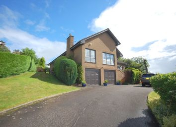 Thumbnail 4 bed detached house for sale in Antonine Gardens, Duntocher, Clydebank