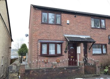 Thumbnail 2 bed end terrace house for sale in Park View, High Street, Riddings, Alfreton, Derbyshire