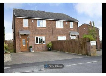 Thumbnail 3 bed semi-detached house to rent in Moorfield Mews, Blackburn