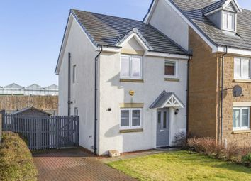 Thumbnail 3 bed end terrace house for sale in 12 Corby Craig Gardens, Bilston