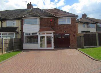 Thumbnail 4 bedroom property for sale in Ditton Grove, Longbridge, Birmingham