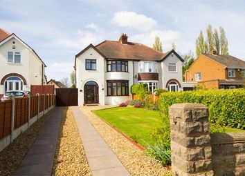 Thumbnail 3 bedroom semi-detached house for sale in Long Knowle Lane, Wednesfield, Wolverhampton, West Midlands