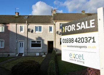 Thumbnail 3 bed terraced house for sale in Viewfield, Airdrie, North Lanarkshire