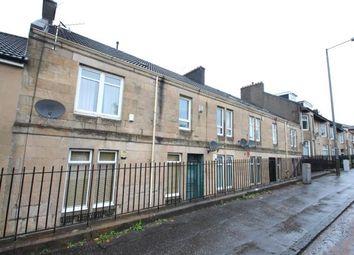 Thumbnail 2 bedroom flat for sale in Cumbernauld Road, Stepps, Glasgow, North Lanarkshire