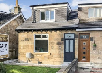 Thumbnail 3 bed semi-detached house for sale in Auchinraith Road, Blantyre