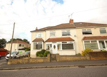 Thumbnail 5 bed semi-detached house for sale in Newbridge Road, St. Annes, Bristol