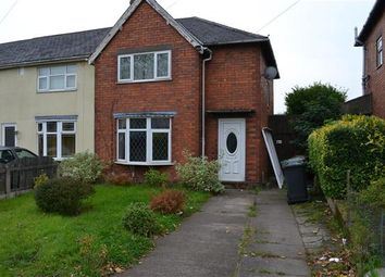Thumbnail 3 bedroom semi-detached house to rent in Oak Mount Close, Shortlands Lane, Pelsall, Walsall