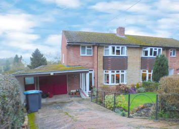 Thumbnail 3 bed semi-detached house for sale in Church Lane, Snitterfield, Stratford-Upon-Avon