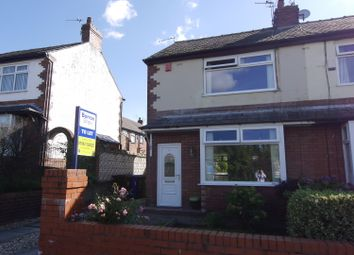Thumbnail 2 bed semi-detached house to rent in Gilbert Street, Hindley