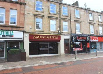 Thumbnail 1 bedroom flat to rent in Townhead Street, Hamilton