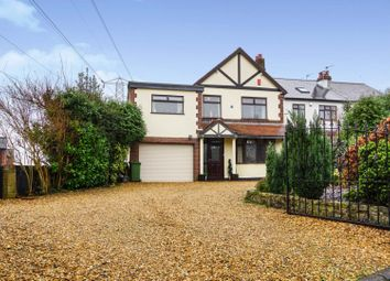 4 bed detached house for sale in Sedgley Road, Penn Common, Wolverhampton WV4