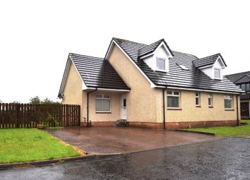 Thumbnail 5 bedroom detached house for sale in Glenburn Close, Airdrie