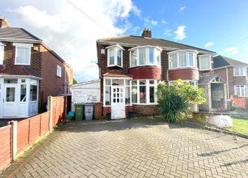 Thumbnail Property for sale in Cranmore Road, Castle Bromwich, Birmingham
