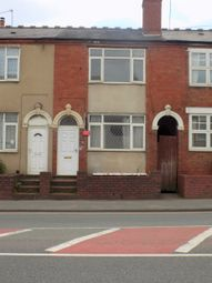 Thumbnail 3 bed terraced house to rent in Pedmore Road, Stourbridge, Stourbridge