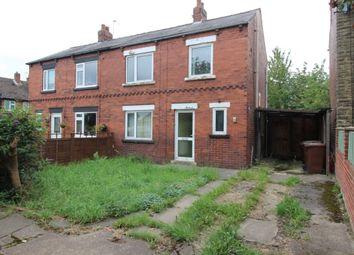 Thumbnail 3 bed semi-detached house for sale in Broadowler Lane, Ossett