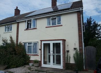 Thumbnail 3 bed end terrace house for sale in Keightley Way, Tuddenham, Ipswich
