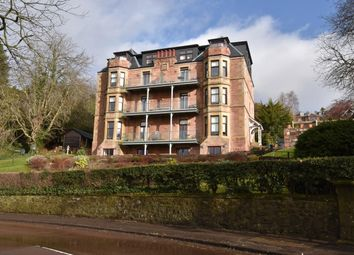 Thumbnail 2 bed flat for sale in Gwyder Road, Crieff