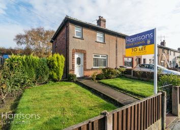 Thumbnail 3 bed terraced house to rent in Devonshire Road, Atherton, Manchester