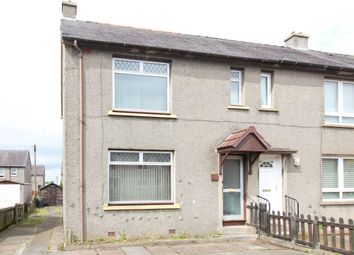 Thumbnail 2 bed end terrace house for sale in Almond Road, Blackburn