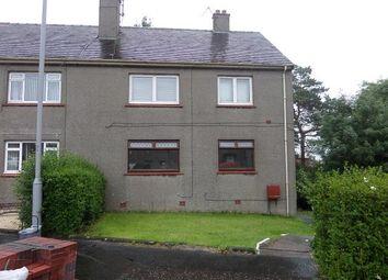 Photo of Kincraig Crescent, Maybole, South Ayrshire KA19