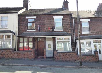 Thumbnail 2 bedroom terraced house for sale in Hazelhurst Street, Hanley, Stoke-On-Trent