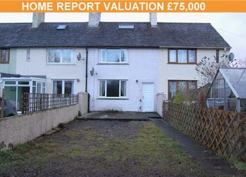 Thumbnail 2 bedroom property for sale in Newton Road South, Evanton, Ross-Shire