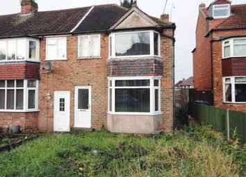 Thumbnail 2 bed end terrace house for sale in Cathel Drive, Great Barr, Birmingham, West Midlands