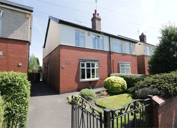 Thumbnail 3 bed semi-detached house for sale in Morthen Road, Wickersley, Rotherham, South Yorkshire