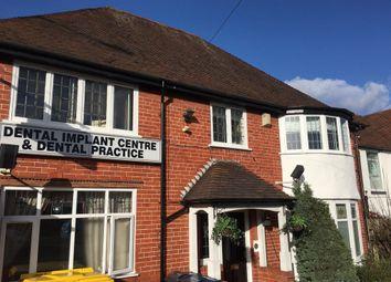 Thumbnail 1 bedroom flat to rent in Vicarage Road, Kings Heath, Birmingham