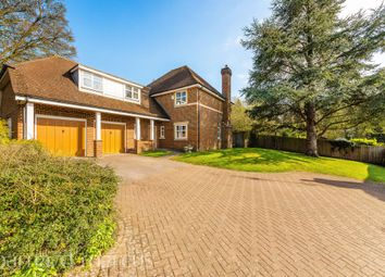 Thumbnail 5 bed detached house for sale in Woodlands Gardens, Epsom