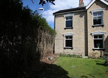 2 bed end terrace house for sale in Lane Head Road, Shepley, Huddersfield HD8