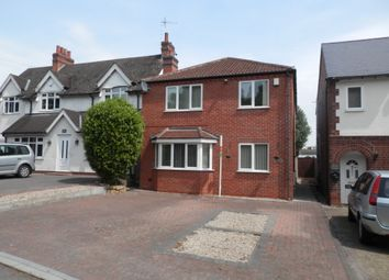 Thumbnail 4 bed detached house to rent in Bostocks Lane, Sandiacre