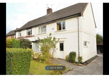 Thumbnail 3 bed semi-detached house to rent in Hickings Lane, Nottingham