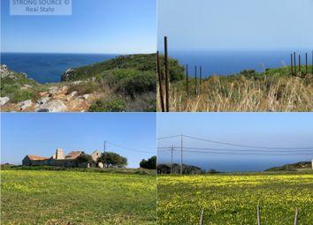 Thumbnail Land for sale in Sesimbra (Castelo), Sesimbra, Setúbal