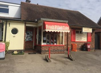 Retail premises for sale in Main Street, Long Whatton, Loughborough LE12