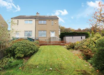 Thumbnail 2 bed semi-detached house for sale in 6 Glenfyne Park, Ardrishaig