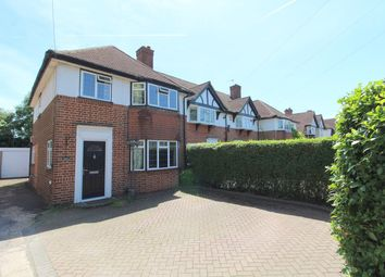 Thumbnail 3 bed end terrace house for sale in Village Way, Ashford